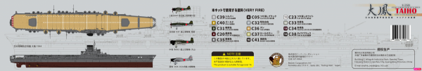 Very Fire BELBV350901DX IJN Aircraft Carrier Taiho DX Version 1/350