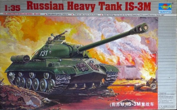 Trumpeter 00316 Russian Heavy Tank IS 3M (1:35)