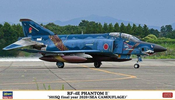 "Hasegawa 02316 RF-4E Phantom II ""510SQ Final Year 2020 (Sea Camouflage)"" 1/72"