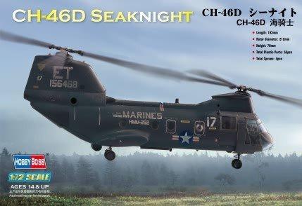 Hobby Boss 87213 CH-46D Seaknight (1:72)
