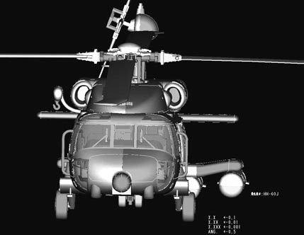 Hobby Boss 87235 HH-60J Jayhawk (1:72)