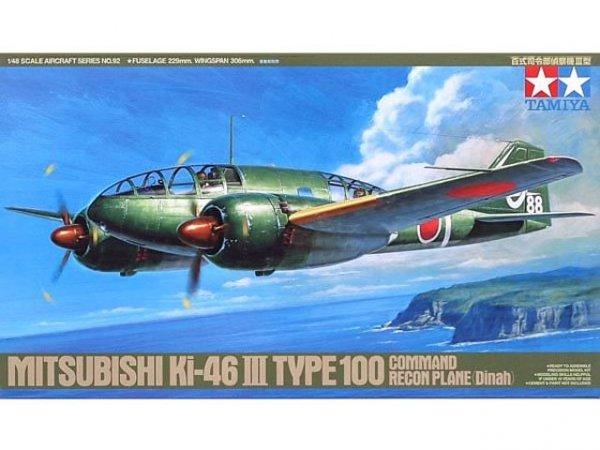 Tamiya 61092 Mitsubishi Ki-46 III Type 100 (1:48)