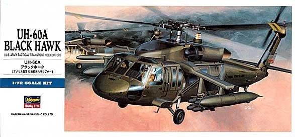 Hasegawa D3 UH-60A Black Hawk (1:72)