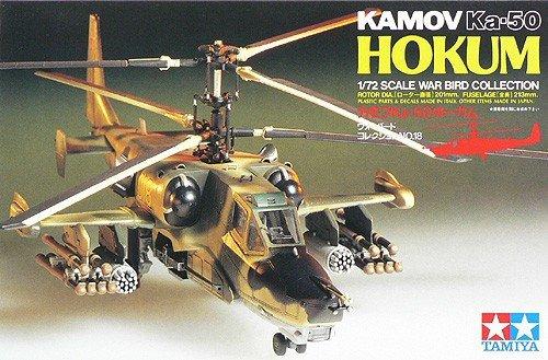 Tamiya 60718 Kamov Ka-50 Hokum (1:72)