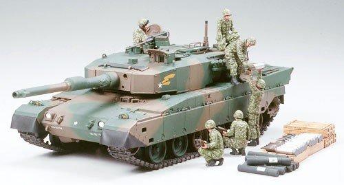 Tamiya 35260 JGSDF Type 90 Tank w/Ammo-Loading Crew Set (1:35)