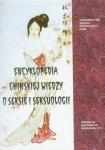 Encyklopedia chińskiej wiedzy o seksie i seksuologii