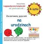Zaczarowany języczek na urodzinach 4-latki