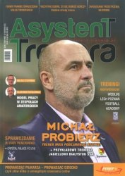 Asystent Trenera nr 15 (2/2016)