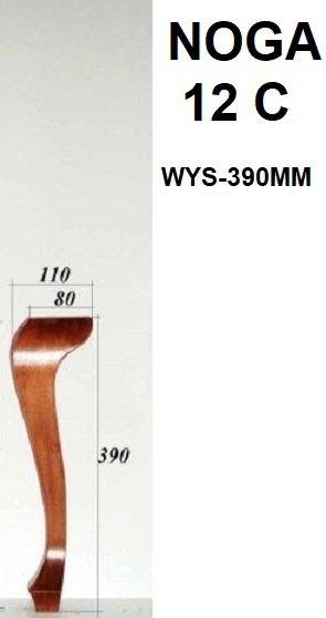 Noga drewniana 12-C