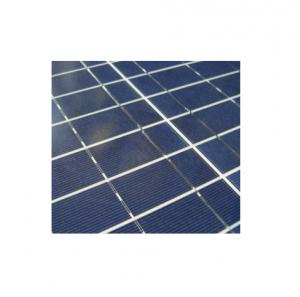 Panel solarny 50W