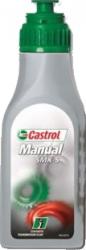 CASTROL SMX-S 75w85 0,5L