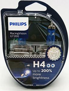 2x PHILIPS H4 RacingVision GT200 dwie sztuki pudełko