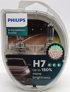 2x PHILIPS H7 X-TremeVisionPRO150 dwie sztuki pudełko