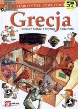 Grecja. Starożytne cywilizacje