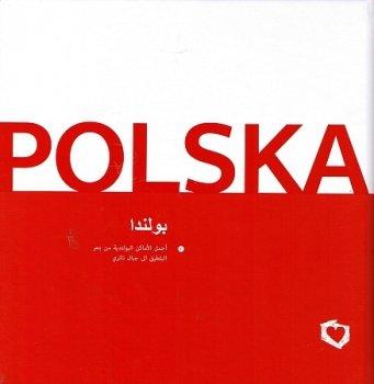 Polska. Wersja arabska