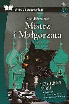 Mistrz i Małgorzata. Oprawa twarda z opracowaniem