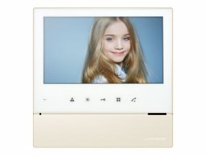 Monitor do wideodomofonu CDV-70H WHITE