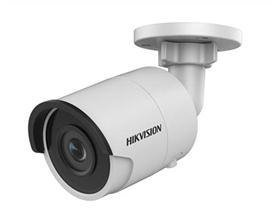 Hikvision IP Camera DS-2CD2045FWD-I F4 Bullet, 4 MP, 4mm/F1.6, Power over Ethernet (PoE), IP67, H.265+/H.264+, Micro SD, Max.128