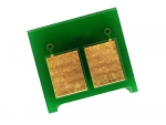 Chip Czarny do HP 79A CF279A 1K