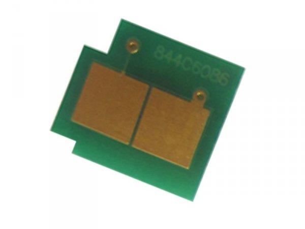 Chip do HP 643A Black Q5950A 11k