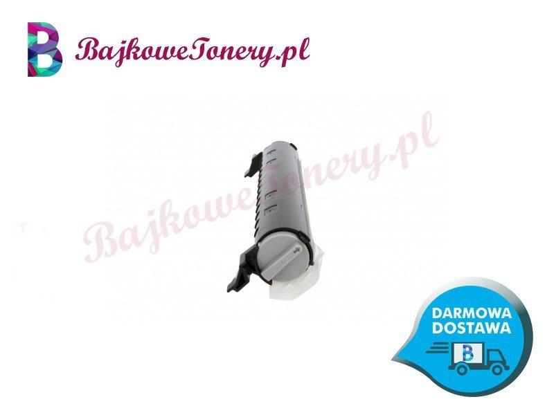 Zamiennik Panasonic FAT411 Zabrze www.BajkoweTonery.pl