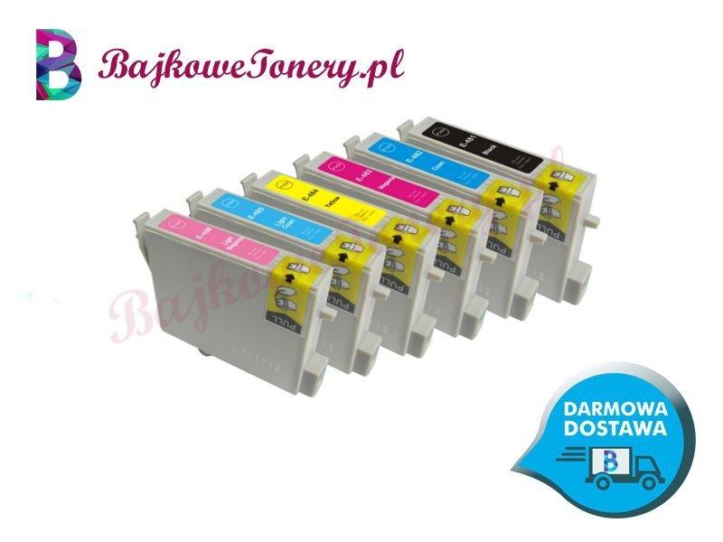 T0481, T0482, T0483, T0484, T0485, T0486 Zabrze www.bajkowetonery.pl