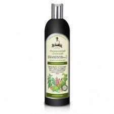 RBA szampon tradycyjny nr 2 REGENERUJĄCY 550ml