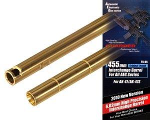 Guarder - Lufa Precyzyjna 6.02/455mm