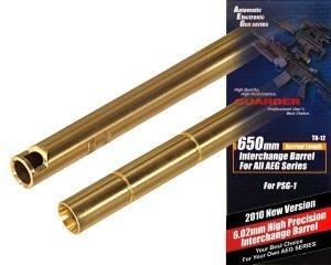 Guarder - Lufa Precyzyjna 6.02/650mm