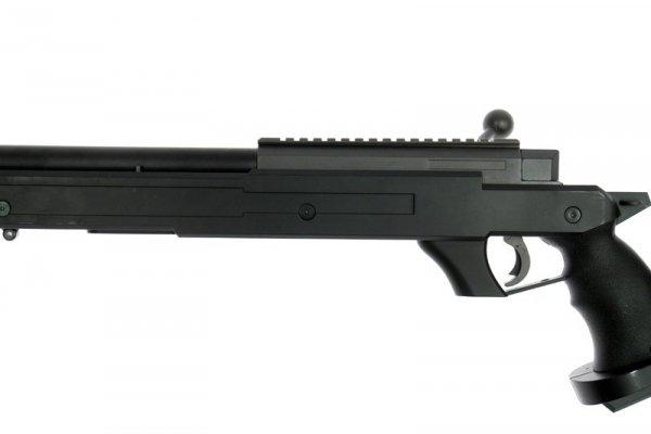Well - Replika MB05A