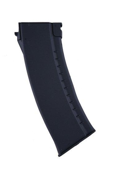 Cyma - Magazynek Mid-Cap na 150 kulek do AK74