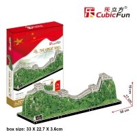 Puzzle 3D CubicFun 75 Wielki Great Wall - MC167h