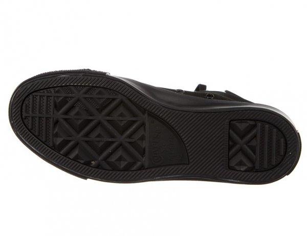 Converse buty trampki męskie M3310