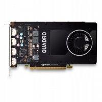 Stacja robocza i7 9700/ Quadro P2200/ 32GB/SSD 1TB