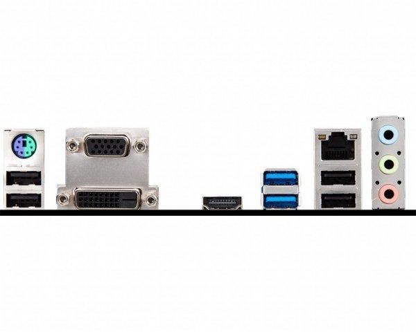 Płyta główna H310M PRO-M2 PLUS s1151 2DDR4 DVI/VGA/HDMI m-ATX