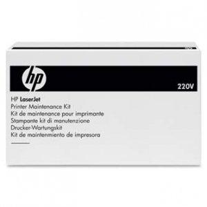 HP oryginalny maintenance kit Q7842A. HP LaserJet M5025mpf Q7842A-NR