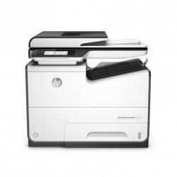 Umowa serwisowa na Urządzenie wielofunkcyjne HP PageWide Managed P57750dw J9V82B
