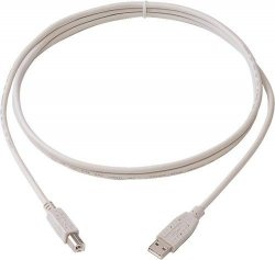 Kabel USB do drukarek 5m