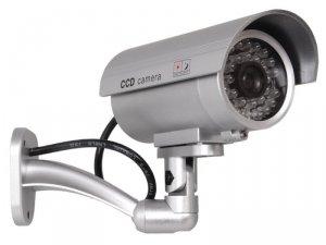 CEE Atrapa kamery IR9000 S IR LED srebrna