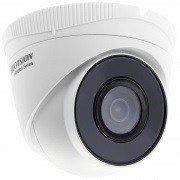Hikvision Kamera TurboHD HWT-T120-M(2.8mm)