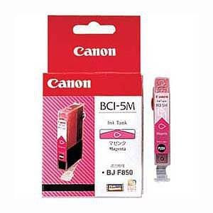 Tusz Magenta Canon BCI-5M