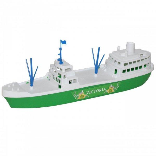 Statek Wycieczkowy Wader QT Victroia