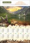 Nadruk reklamowy na kalendarzu plakatowym - logo i dane firmy