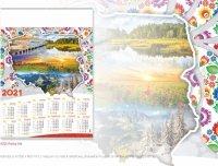 Kalendarze plakatowe 2021 WSZYSTKIE