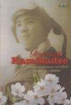 Dzienniki Kamikadze Emiko Ohnuki-Tierney