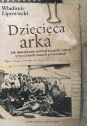 Dziecięca arka Władimir Lipowiecki