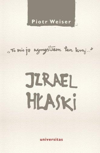To nie ja wymyśliłem ten kraj Izrael Hłaski Piotr Weiser