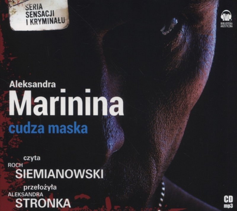 Cudza maska Aleksandra Marinina Audiobook mp3