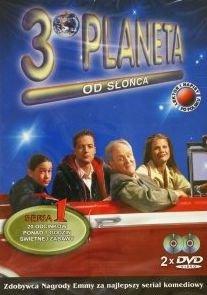 3 planeta od Słońca sezon 1 film DVD