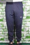 Spodnie męskie dresowe granatowe za ściągaczem